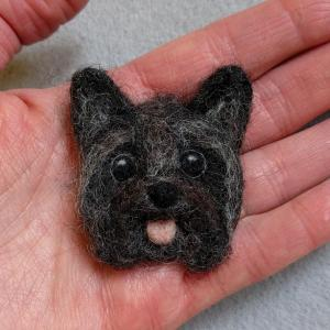 Black Yorkie pin
