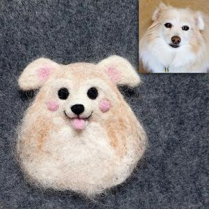 Peaches the Pommie Mix pin