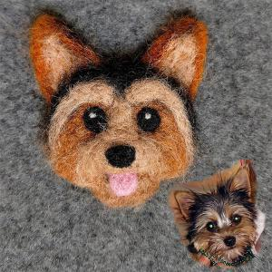 Ruby the Chorkie pin